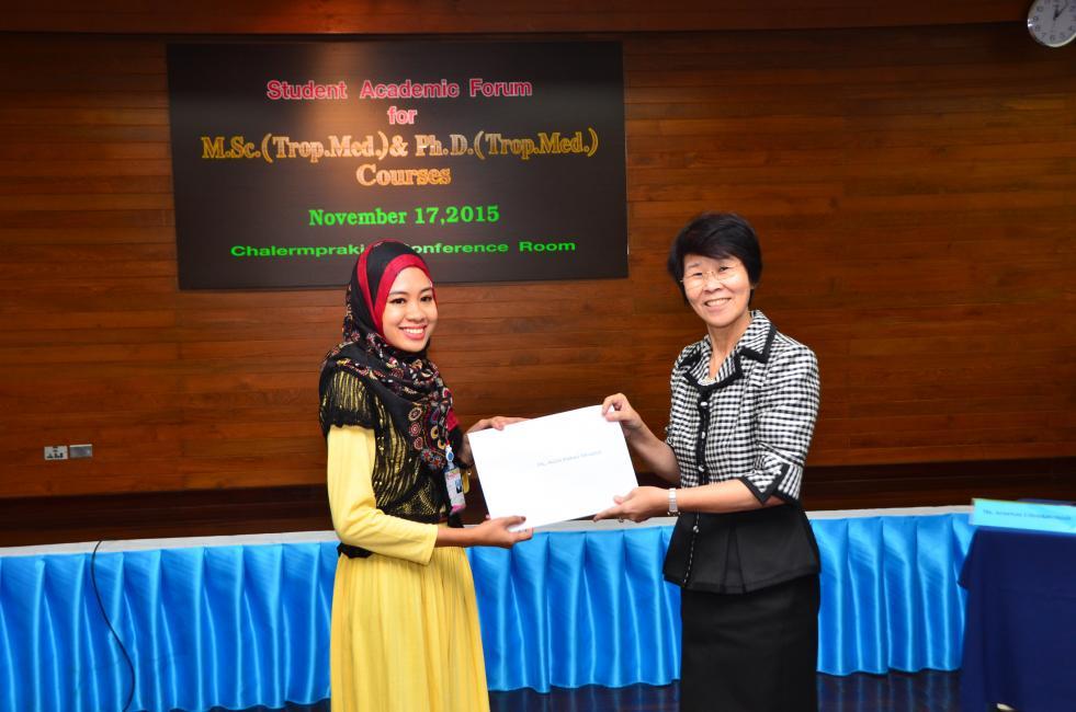 Student Academic Forum 1/2016, Faculty of Tropical Medicine, Mahidol